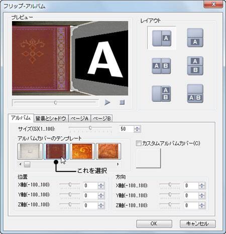 Videostudio pro x3
